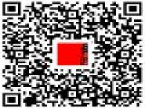 电子图录iPhone版