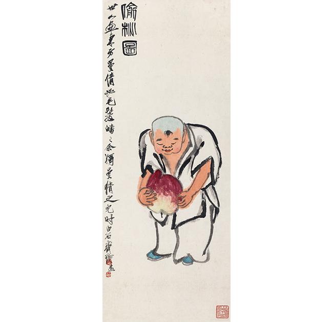 嘉德通�125期・ 拍��X珍 �R白石山水、人物、花卉三�^