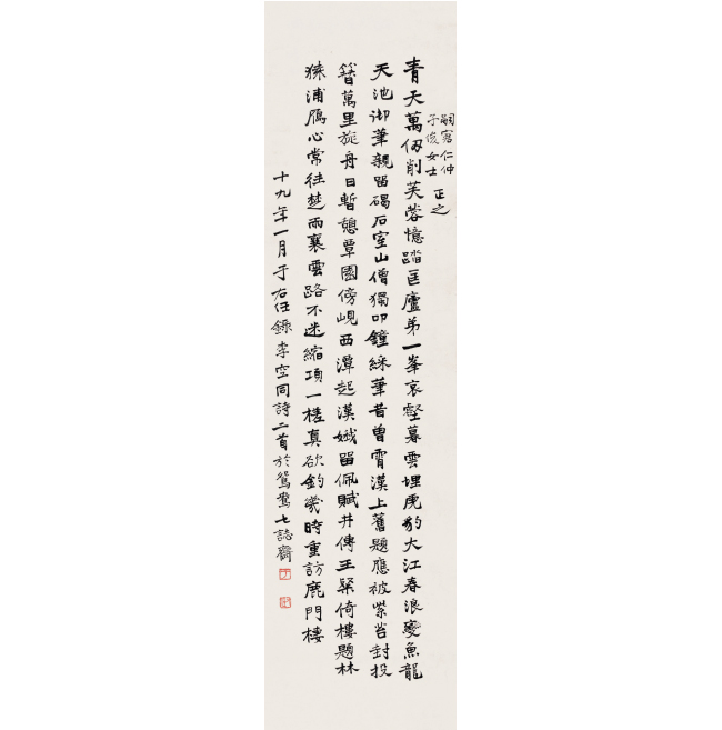 嘉德通�125期・ 拍��X珍 海�c山