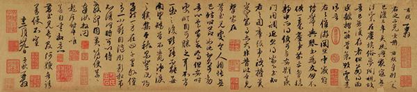 嘉德通讯129期·拍场撷珍 赵孟頫《致郭右之二帖卷》辨读